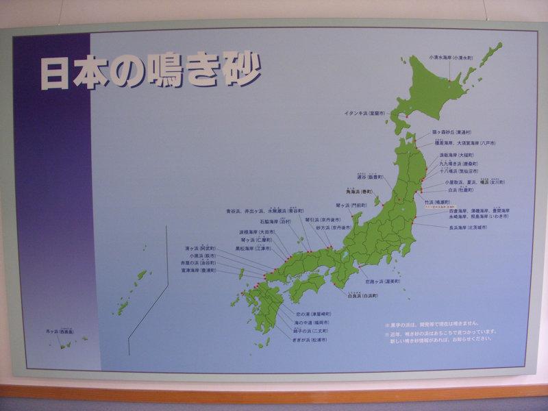 日本各地の鳴き砂分布地図