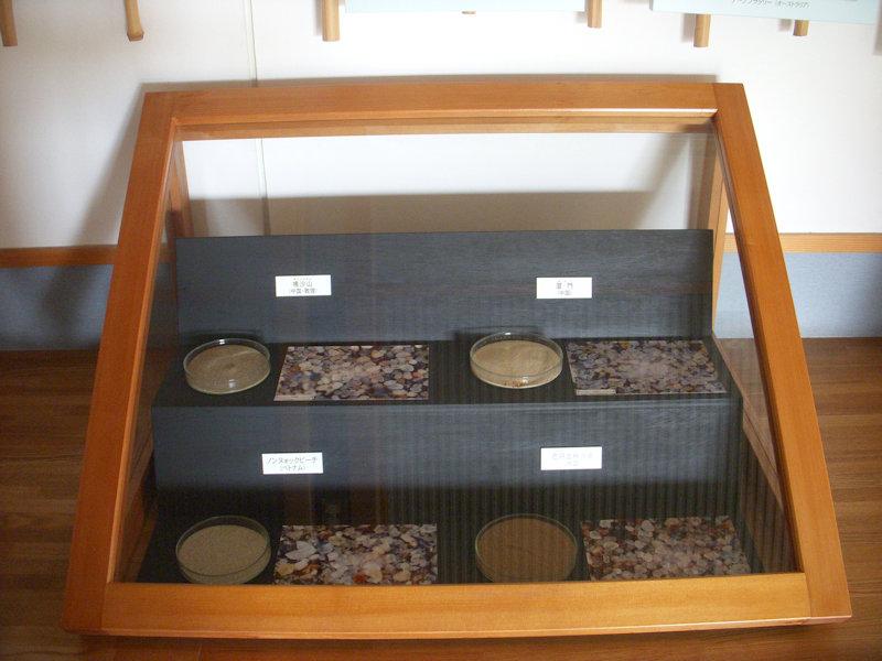 鳴き砂の展示